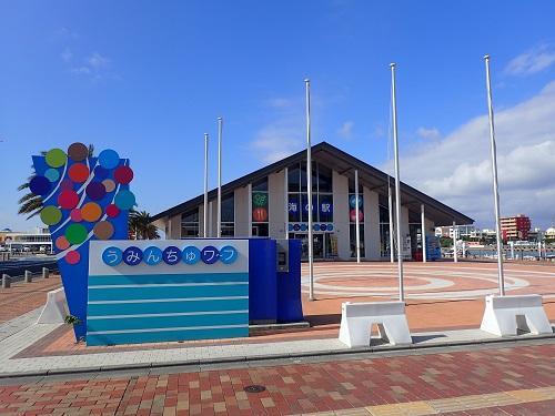 沖縄のマリンスポーツを楽しむための服装は?持ち物も一緒にチェック!
