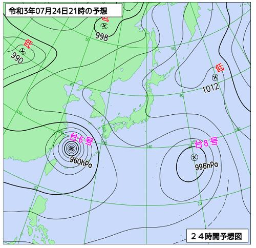 台風による休業及び営業再開日のお知らせ