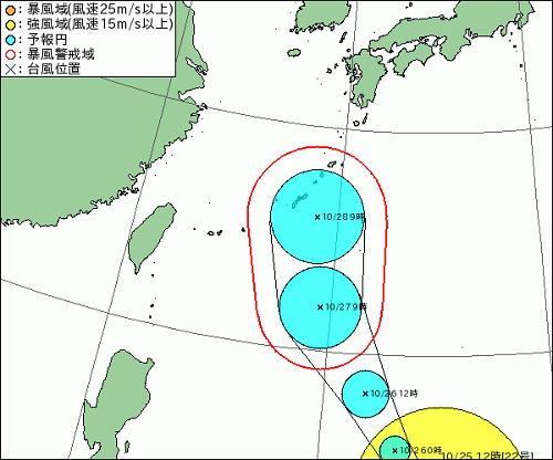 秋台風、22号、沖縄接近中.png