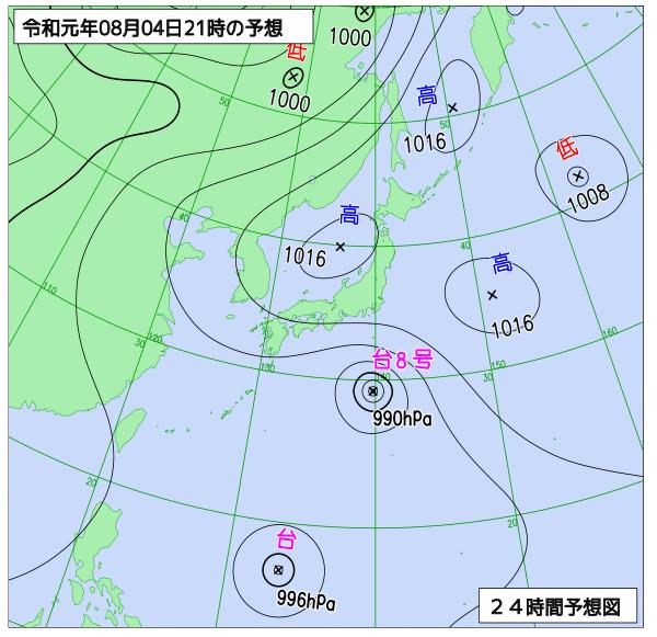 沖縄 台風情報 予想進路