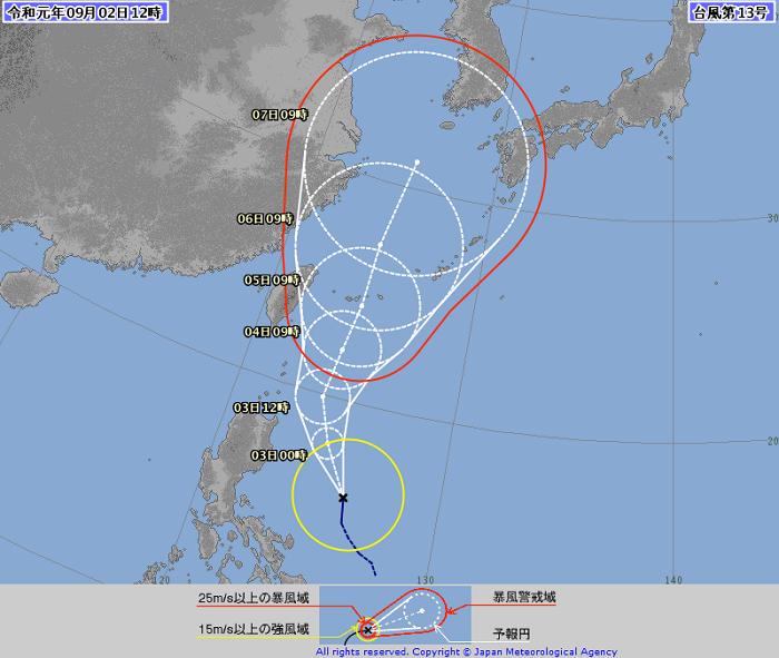 沖縄 台風 台風13号