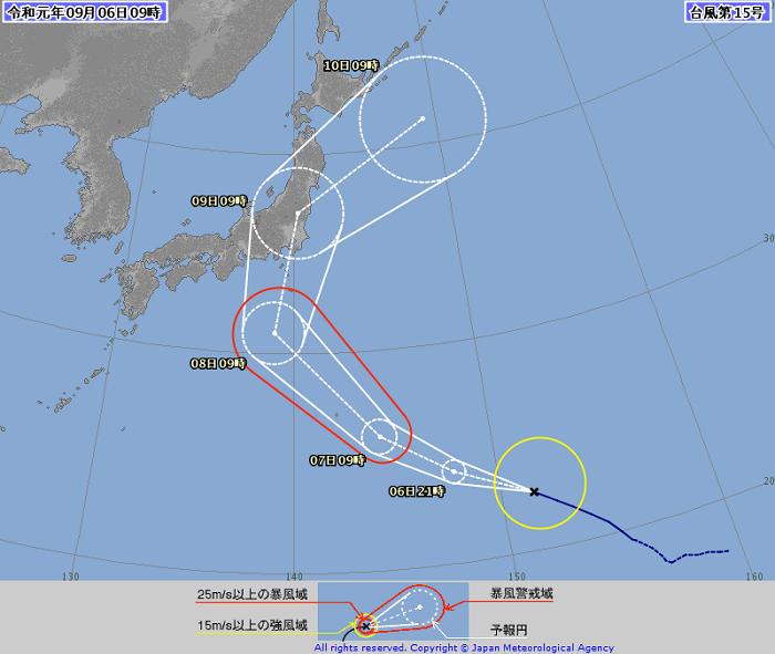 台風15号 予想進路