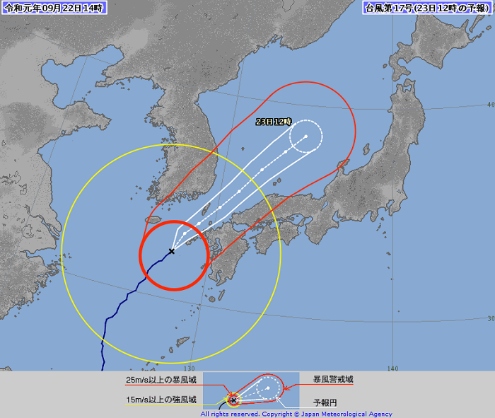 台風17号 予想進路 気象庁