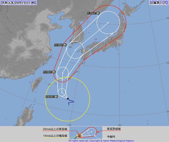 台風17号発生