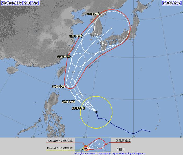 気象庁 台風情報 沖縄