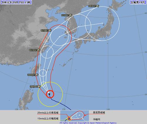 気象庁 台風予報