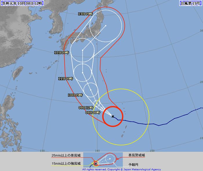 台風19号 予報