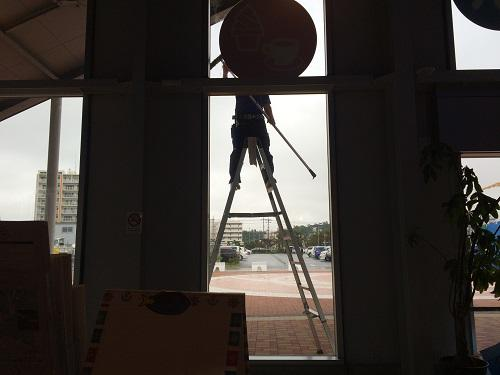 雨でも窓清掃