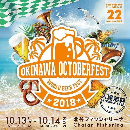 沖縄は秋でもマリンアクティビティOK!