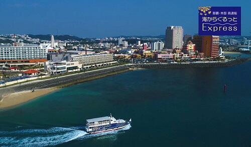 沖縄本島旅行リムジンバスが便利!車なしで行けるマリンスポーツスポット『シーパーク北谷』!