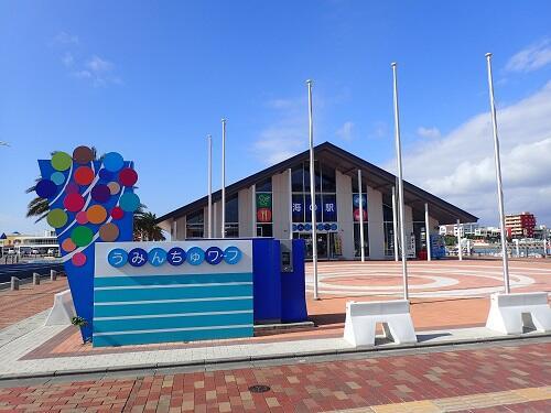 沖縄の海遊びスポット!マリンスポーツはシーパーク北谷へ