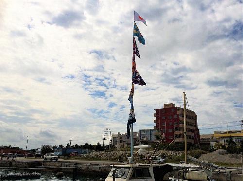 旧正月の沖縄、漁港