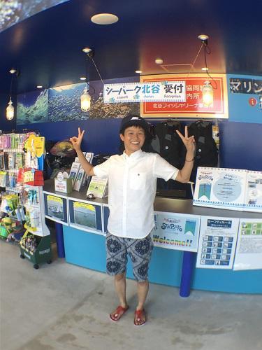 快晴ですが強風の沖縄