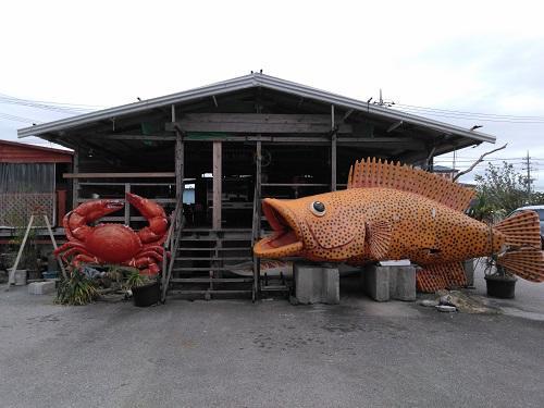 お魚屋.jpg