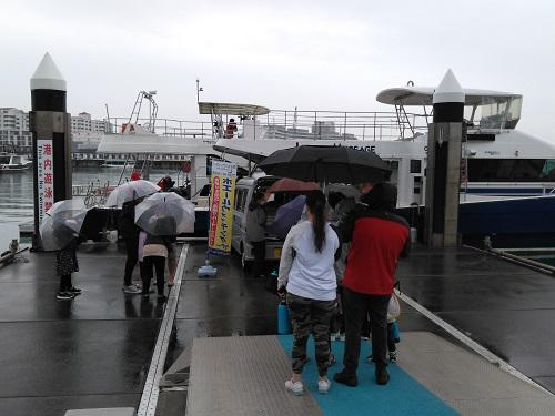 沖縄ホエールウォッチング.jpg