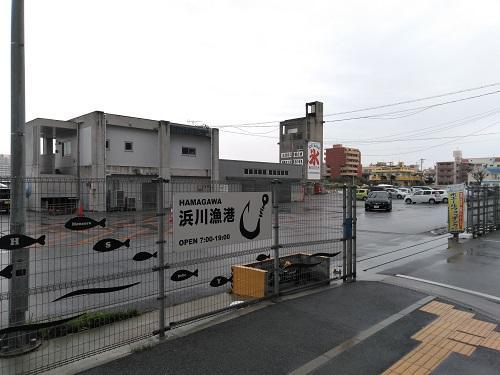 浜川漁港.jpg