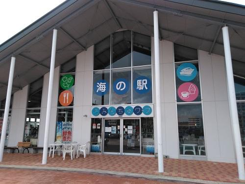 海の駅うみんちゅワーフ.jpg
