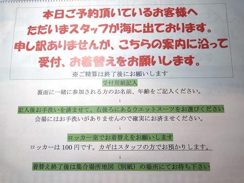 沖縄シーパーク北谷.jpg