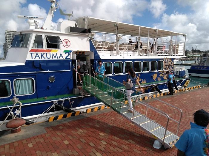 沖縄 那覇から本部 船 定期船