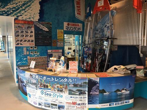 沖縄 北谷町 うみんちゅワーフ