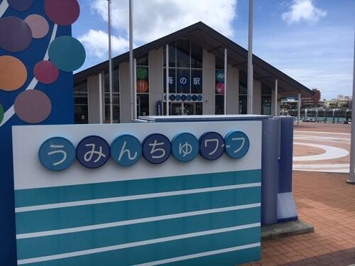 沖縄【シーパーク北谷】新型コロナウィルス感染症拡大防止しながらマリンスポーツを
