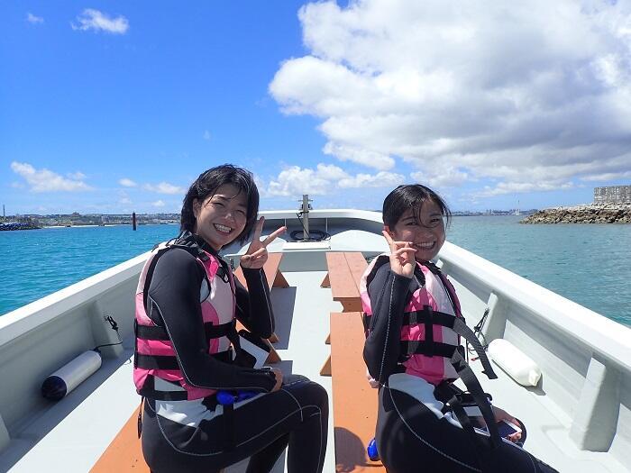 沖縄 シュノーケル 割引き