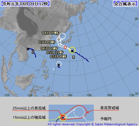 沖縄 台風 台風情報