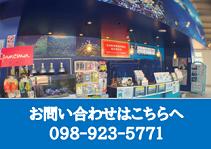 6月の沖縄マリンスポーツ!夏の始まりの情報をご紹介!