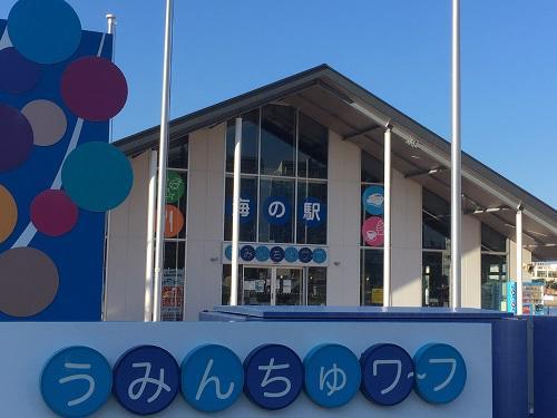うみんちゅワーフ.JPG