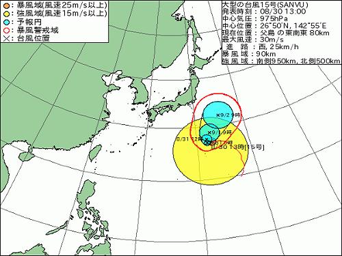 沖縄、台風15号の影響は?.png