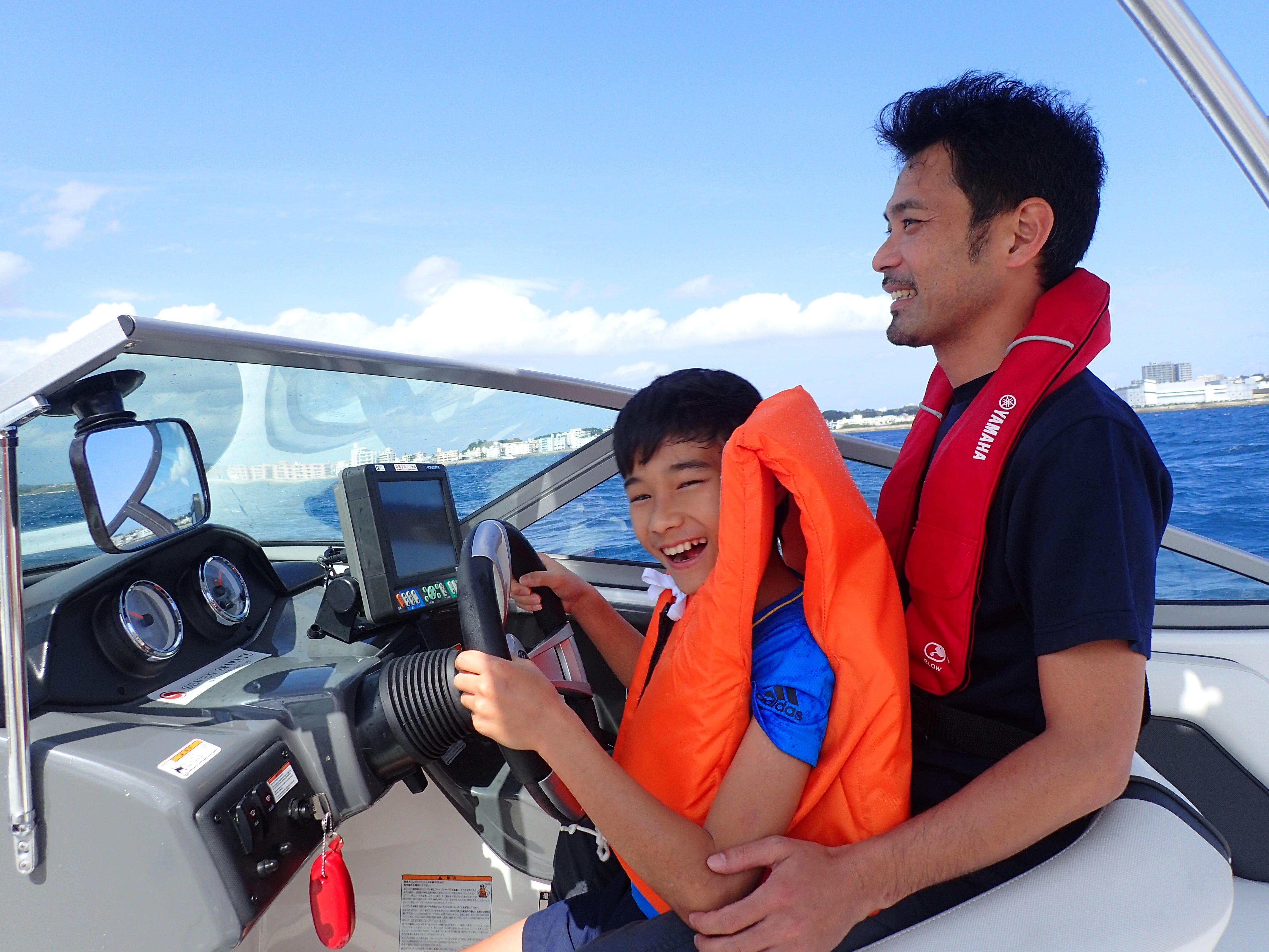 【北谷海上散歩】ボートちょい乗り遊覧(30分)